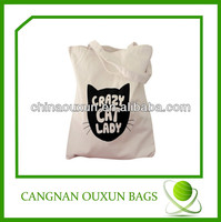 High quality designer laminated cotton tote bag