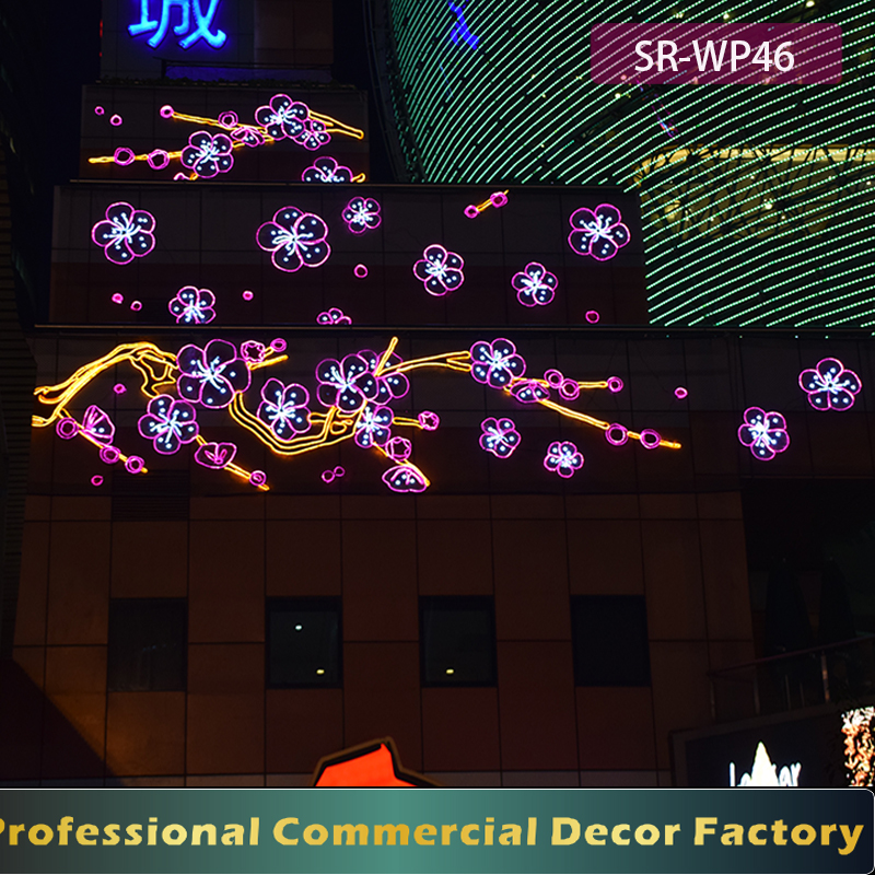 Customize office building exterior facade LED plum blossom flower decoration