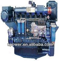 Weichai brand ship engine 50 hp