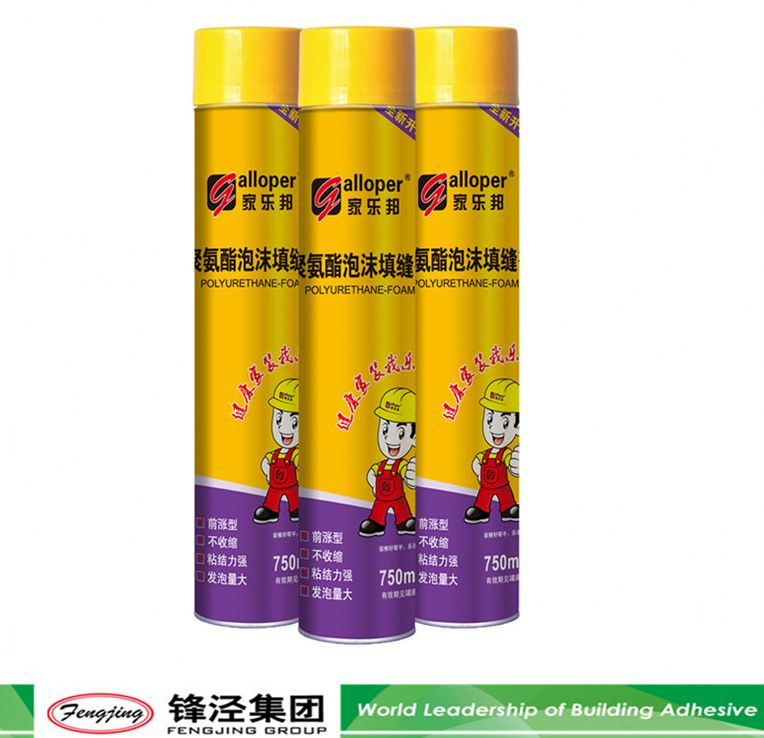 High strength good quality polyurethane pu foam sealant wholesale
