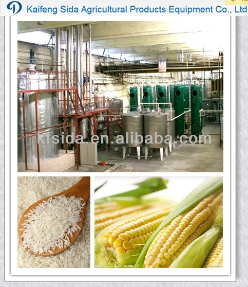 Broken Rice Syrup making machine/Grain Glucose Syrup Processing Equipment