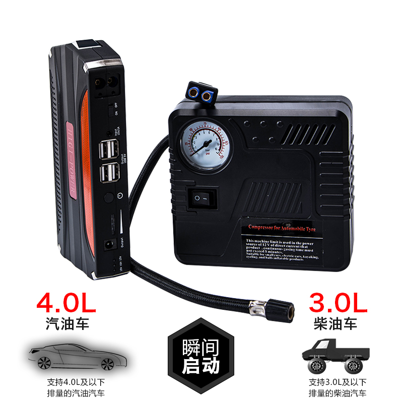 CARKING 68800mAh Multi-function Emergency Car Jump Starter with Compressor