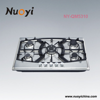 China cheap and best selling gas stove brands of NuoYi gas range cooker