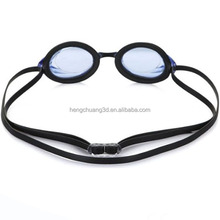 Optical - Professional Prescription Optical Lens Diopter Myopia Swimming Goggles