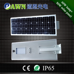 60W durable reputable supplier integrated all in one solar led street light lamp pv panels