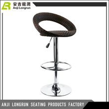 Home furniture snakeskin appearance adjustable swivel Rattan bar chair with metal base