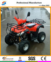 110cc ATV QUAD AND 124CC ATV ATV007