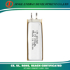 2017 new high quanlity long life energy type lithium sulfur battery