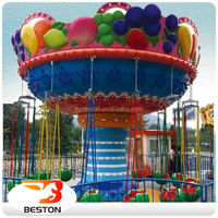 high quality small electric amusement park rides 24 seats swing flying chair for sale