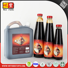 OEM Organic Halal Oyster Sauce at Low Price