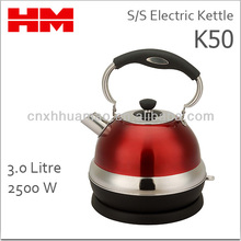 Stainless Steel Large Electric Kettle K50 Red