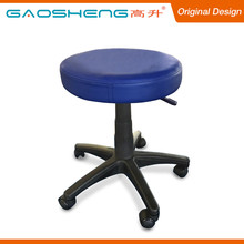 Low Prices Approval Bifma Gaslift Leather Chair Swivel Bar Stool