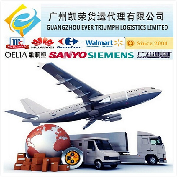 Freight forwarder shipping company from China to Pakistan