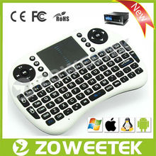 Rii Mini i8 2.4g White Wireless Keyboard and Mouse Combo with Touchpad For Smart TV