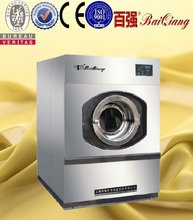 Popular movable laundry coin operated washing machines