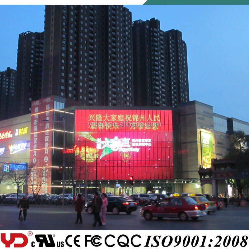 YD IP68 outdoor full color led screen curtain