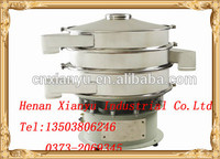 ultrasonic sieve for fishmeal,vibrating circle screen separator,electric flour sifter