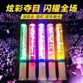 Party and concert supplies assorted colors led light stick with OEM logo