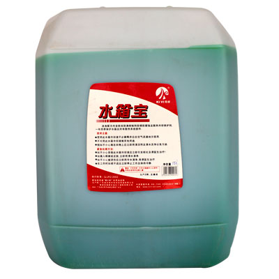 coolant for aluminum radiators,20L red diesel engine green waterless coolant