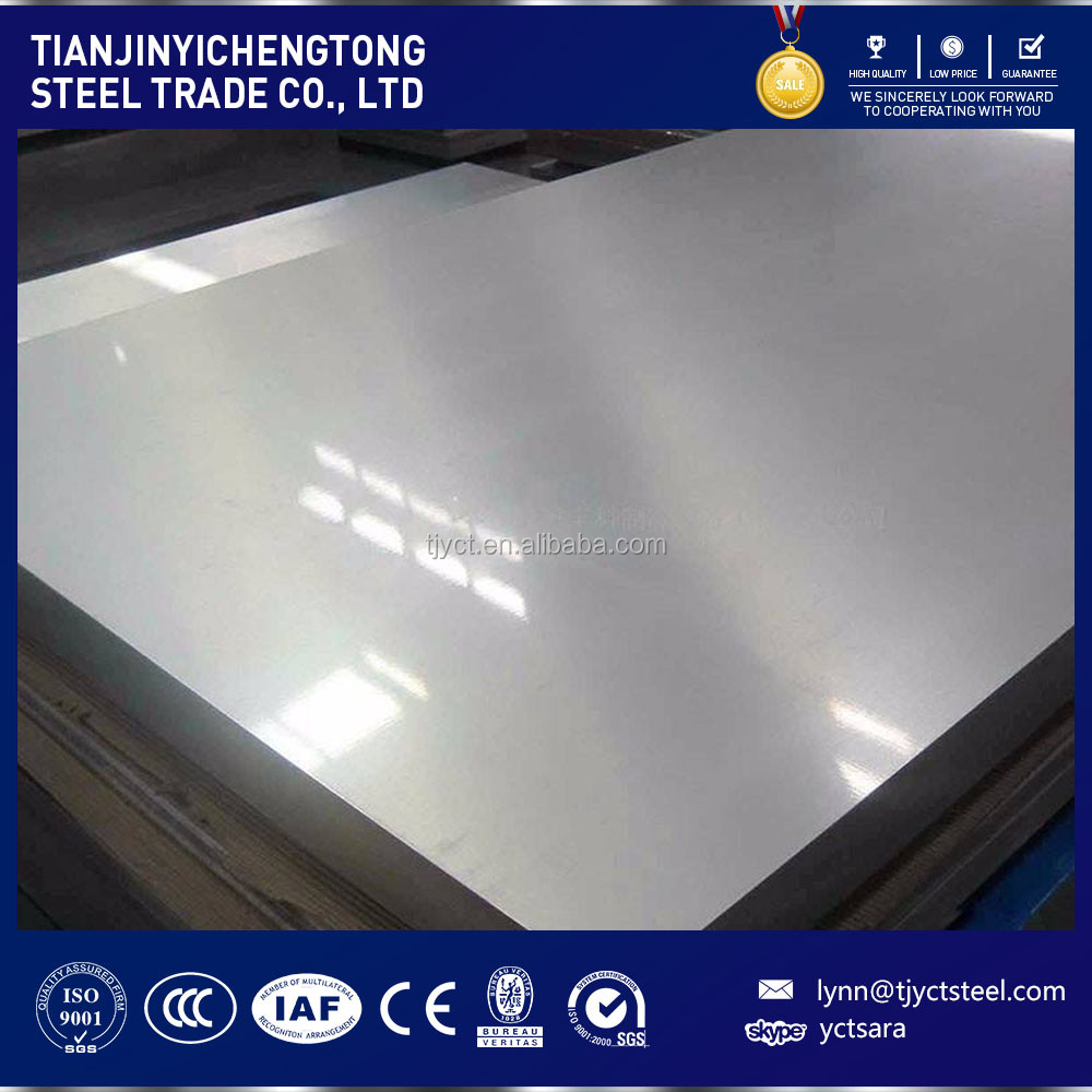 2205 stainless steel sheet metal best prices