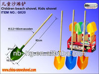 Plastic sand beach shovel