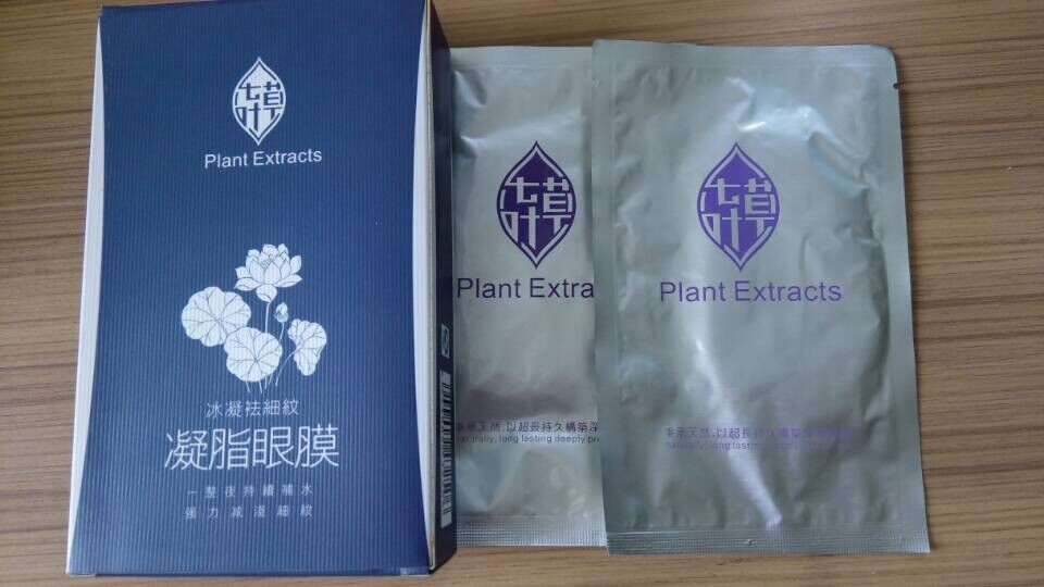 cotton disposable eye mask 20 pair/box herbal treatment for wrinkle korean eye mask manufacture