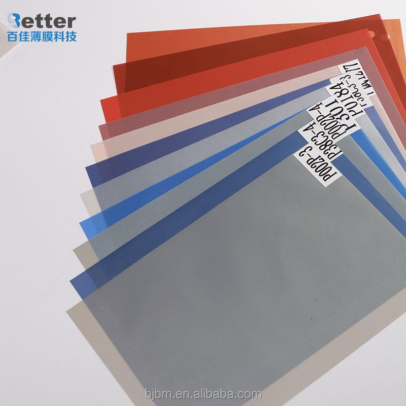 Colorful crystal PVC film for mattress packing