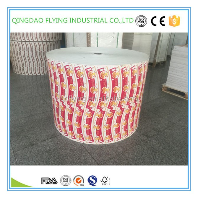 PE coated cup paper/customized logo double wall paper cup/custom printed cold paper cups
