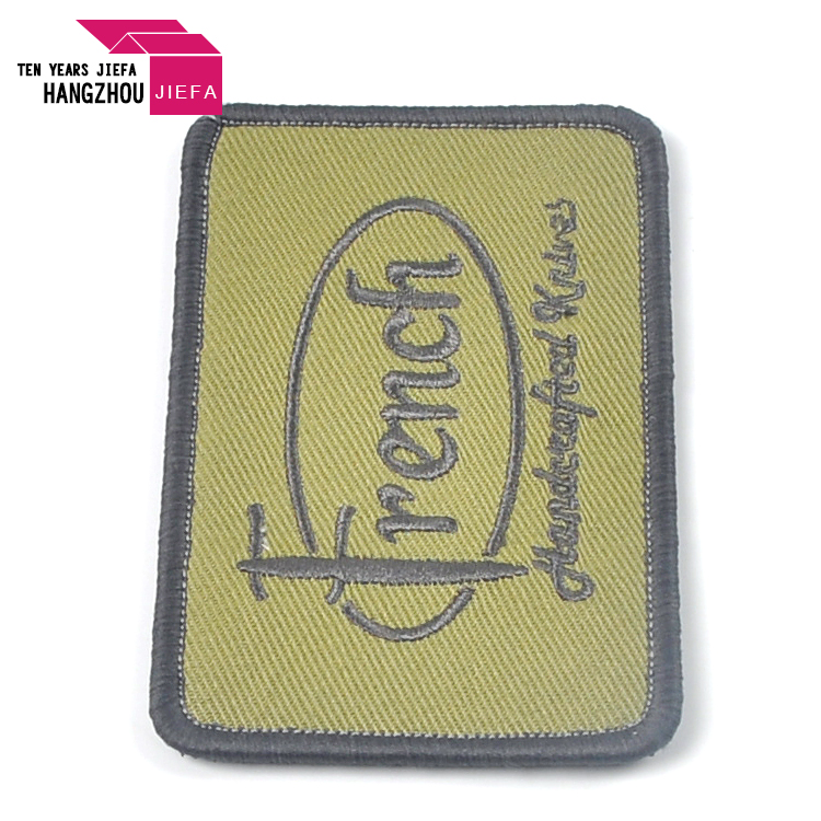 Custom label Embroidered Woven Patch For Clothes