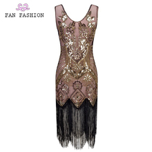 Woman party bodycon vestido summer semi formal evening high quality flapper dress