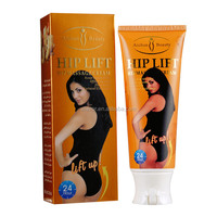 Newest beauty care products best hip lift up cream for sexy body shape Aichun beauty original