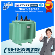 Three -phase 100KVA 20KV Oil-immersed Power Transformer