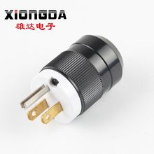 2018 Top Quality Lowest price hot sale cigarette lighter plug