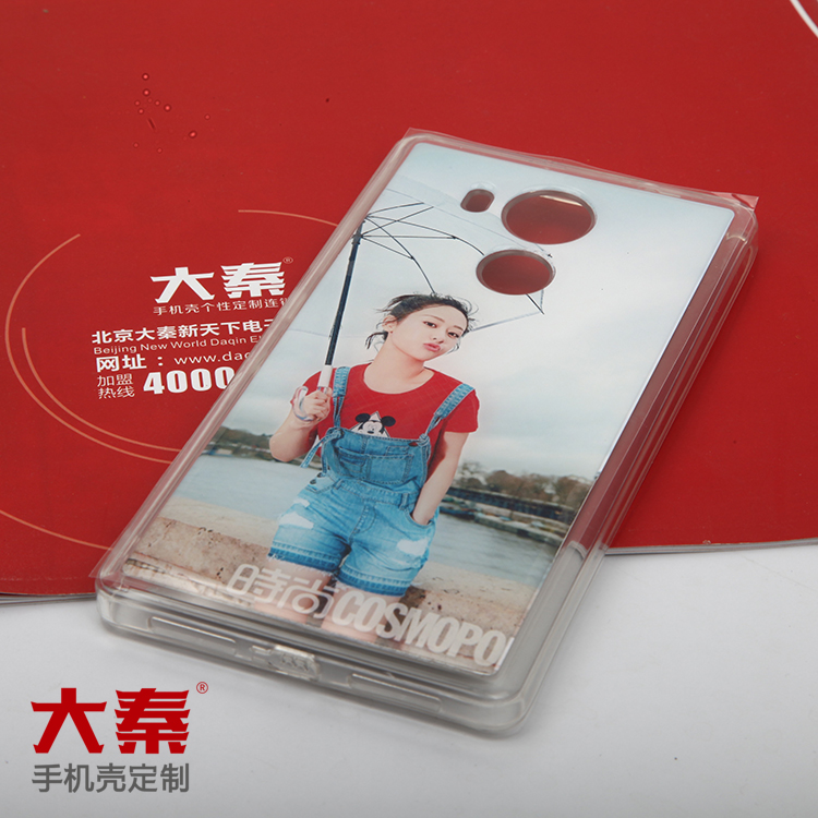 Daqin see through stickers for digital printing