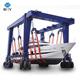 Double Girder Industrial Cranes Mobile 500t Boat Lifting Hoist Crane