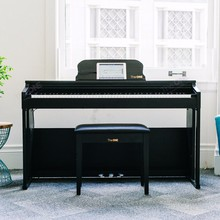 Buy More Save More!! best price The ONE 88 key piano black upright piano