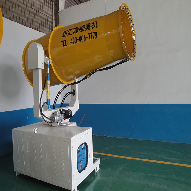 Industrial dust suppression fertilizer sprayer