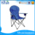 Wholesales Big Size Folding Camping Chair