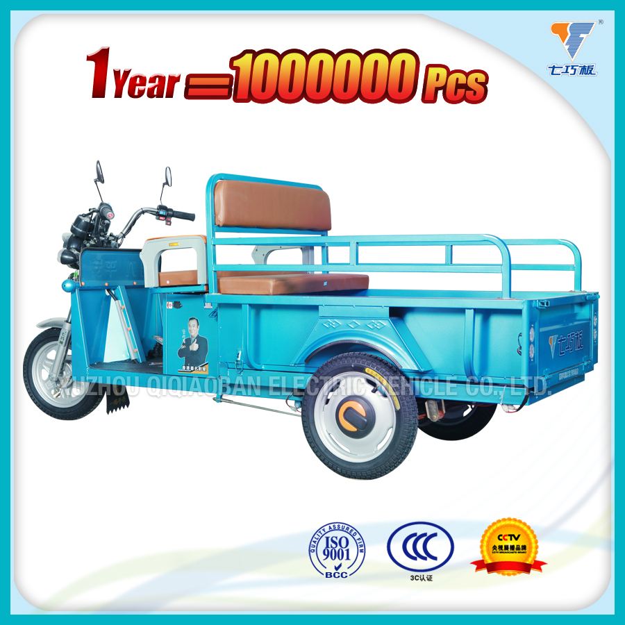 2015 best selling motorcycle truck 3-wheel tricycle for India market