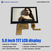 5 inch ultra-wide lcd display with capacitive touch panel for electronic product
