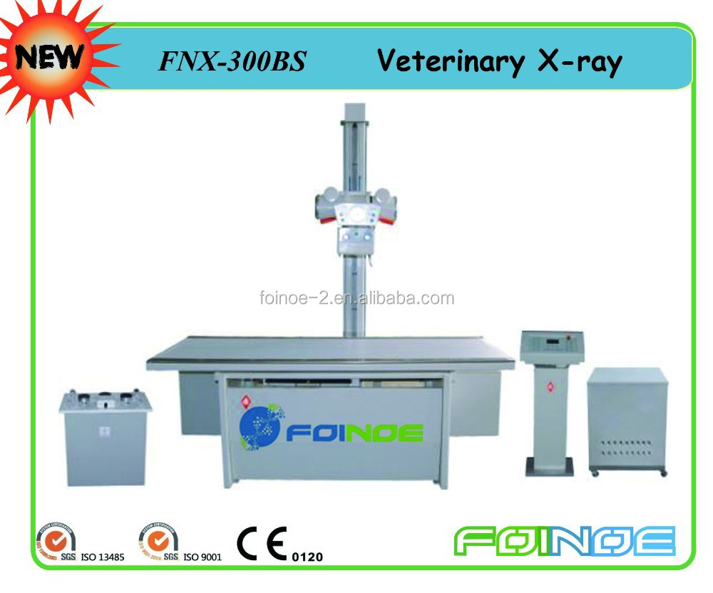 Model:FNX300BS Single bed animal x-ray machine