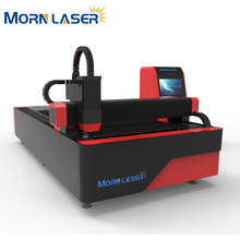 1500X3000mm Raycus/IPG/Nlight 1500w laser cutting machine,fiber laser metal cutting machine
