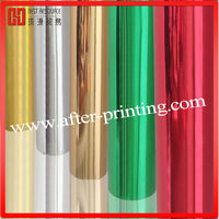 Hot Stamping Foil Products from China Hot Stamping Foil Supplier