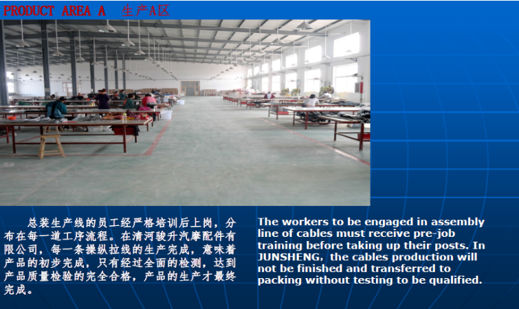 Bonnet Cable for JAGUAR Hebei junxiang auto spare parts cable factory Release Cable