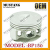 Motorcycle de motos piston engine body parts for Bajaj Pulsar Accessories