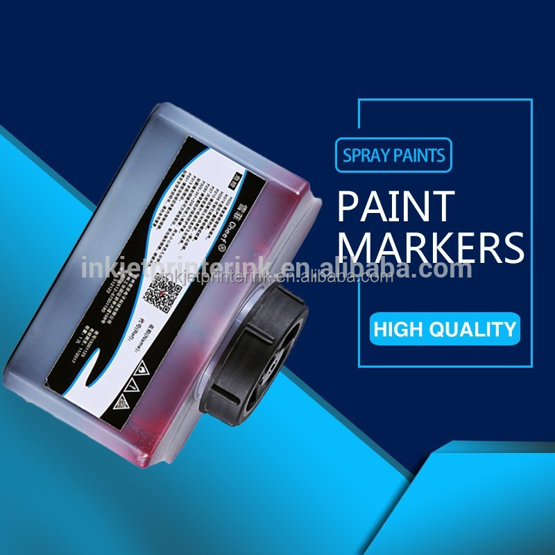 Pigment ink for novajet 750 indoor printer