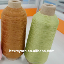 Factory Wholesale High Quality zipper yarn