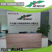 ( SGS FDA)High quality pof shrink wrap film for toys packing