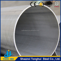 12 inch 304 large diameter stainless steel pipe