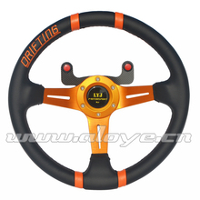 Gold Drifting Car Steering Wheel With Carbon FIber Steering Wheel Button